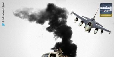 غارات التحالف تحاصر مليشيا الحوثي في الضالع (إنفوجراف)