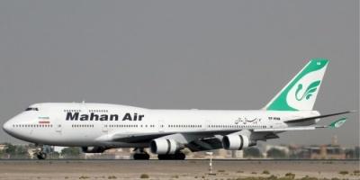 """رسميًا.. ألمانيا تحظر شركة """" ماهان إير """" الإيرانية"""