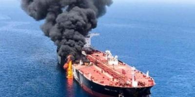 عقب هجوم خليج عمان.. ناقلة النفط اليابانية ترسو في مرفأ إماراتي