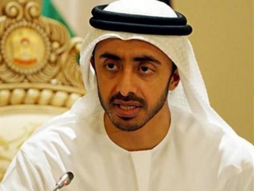 الإمارات تطالب المجتمع الدولي بالتعاون لحماية الملاحة الدولية