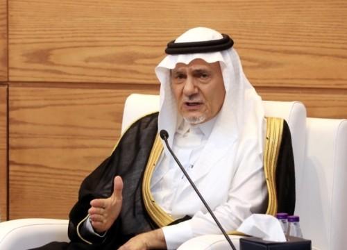 تركي الفيصل: إيران تهدد أمن المنطقة وتركيا وقطر تعملان على تخريب ليبيا
