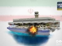 """حرب المطارات والناقلات ومواجهة الحسم """" المؤجلة """""""