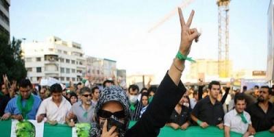 """مليشيات الأمن الإيراني تعتدي على تظاهرات مؤيدة لـ""""الحركة الخضراء"""""""
