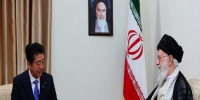 اليابان تكذب إيران بشأن رفض خامنئي استلام رسالة من ترامب