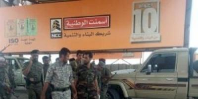 قائد الحزام الأمني بلحج يتفقد عدداً من النقاط الأمنية (صور)