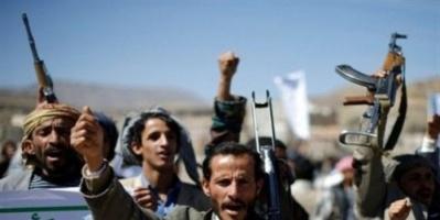 صحيفة خليجية: استهداف الحوثيين للسعودية تصعيداً خطيراً يستدعي تحرك المجتمع الدولي
