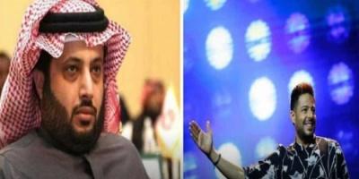 تركي آل الشيخ يعلن عن حفل جديد لحماقي في السعودية