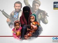 الحوثيون والأطفال والورود التي قُطفت