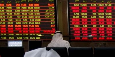 بالأرقام.. خسائر بورصة قطر بنهاية تعاملات اليوم