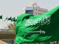 السعودية: أنشأنا أول أكاديمية للترفيه والإنطلاق أول سبتمبر