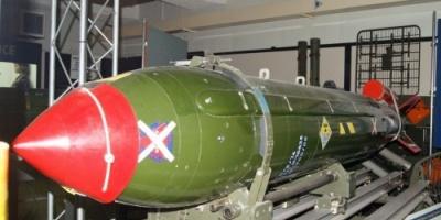 تقرير يكشف امتلاك إسرائيل نحو 100 قنبلة نووية