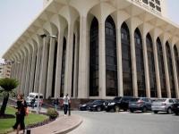القاهرة تستضيف اجتماعًا هامًا لقوى ليبية لمناقشة تطورات الأزمة