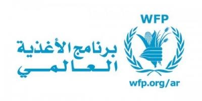عاجل..برنامج الغذاء العالمي يهدد بوقف تدريجي لبرنامج المساعدات في صنعاء بسبب تصرفات الحوثي
