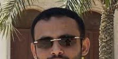 """""""التصريح المحذوف"""".. يثبت جرائم مليشيا الحوثي بالبحر الأحمر"""