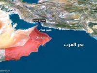 """مجلس الوزراء الكويتي لـ """"المجتمع الدولي"""": لابد من إجراءات حماية للملاحة الدولية"""