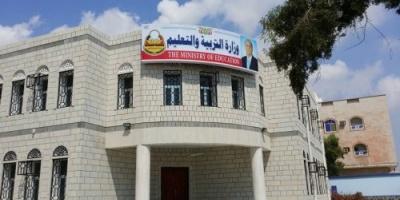 """مدير التربية بحوطة لحج ينفي حدوث حالات غش خلال امتحان """"القرآن"""" بمركز الفاروق"""
