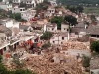 الصين: مقتل شخصين وإصابة 19 آخرين إثر وقوع زلزال