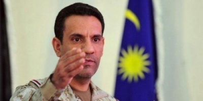 التحالف: إسقاط طائرتين مسيرتين أطلقهما الحوثي باتجاه السعودية