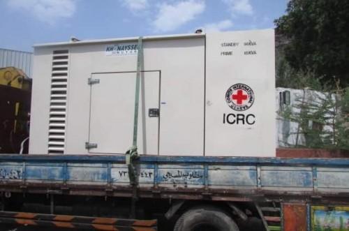 اللجنة الدولية للصليب الأحمر تزف بشرى لأهالي لحج