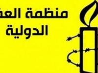 سياسي ينتقد العفو الدولية بسبب أكاذيبها عن وفاة مرسي