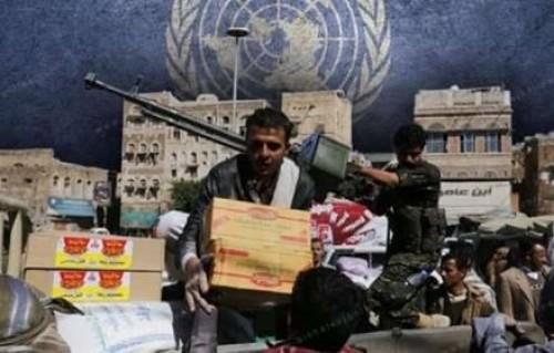 تهريب المساعدات.. السلاح الحوثي الذي لا تفرغ خزينته