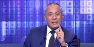 احمد موسى: مصر قادرة على تقديم صورة إيجابية للأمن للعالم كله