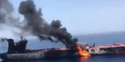 الجيش الأمريكي: الهجوم على الناقلة اليابانية ناتج عن لغم بحري مشابه للألغام الإيرانية