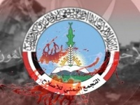 """قوات الأحمر تغرس بذور الفتنة في """"عتق"""".. مصادر """"المشهد العربي"""" تكشف التفاصيل"""