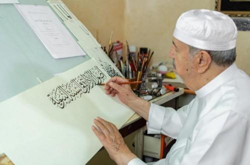 حقيقة وفاة خطاط المصحف الشريف عثمان طه