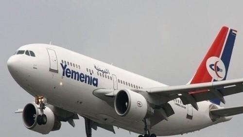 تعرف علي مواعيد رحلات طيران اليمنية غداً الجمعة 21 يونيو
