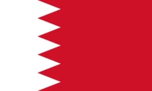 البحرين عن إسقاط إيران الطائرة الأمريكية: تصعيد خطير غير مبرر