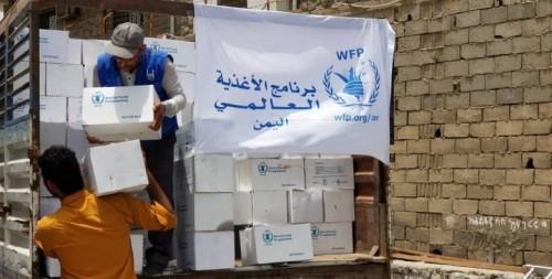 الخارجية اليمنية تعلق على قرار برنامج الأغذية العالمي تعليق مساعداته جزئيًا
