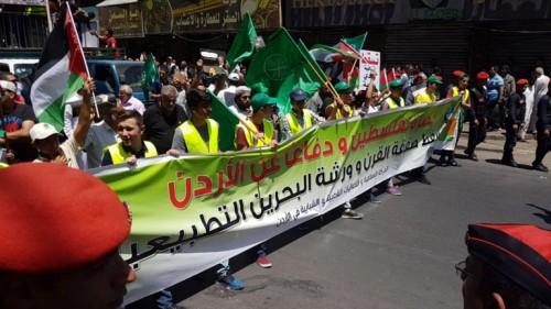 """آلاف الأردنيين يتظاهرون لنصرة الفلسطينيين ورفضا لـ""""صفقة القرن"""""""