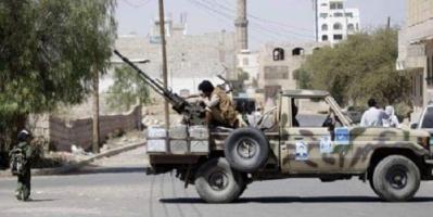 """تصعيد أممي ضد سرقة الحوثيين للمساعدات.. والمليشيات تلجأ لـ"""" الخداع """""""