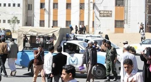 إرهاب حوثي في جامعة صنعاء.. المنصة التي فضحت المليشيات