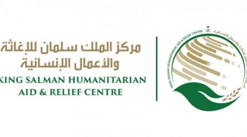 مركز الملك سلمان: مليون لاجئ من اليمن وسوريا وميانمار يعيشون بالسعودية