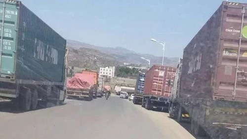 استمرار احتجاز مليشيا الحوثي شحنات الأدوية والمحاليل بإب