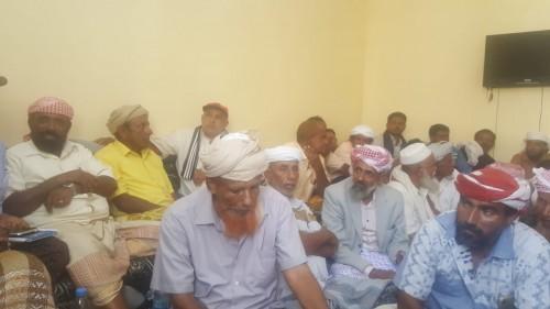عاجل.. المجلس الانتقالي يجتمع مع مشايخ وأعيان أرخبيل سقطرى (صور)