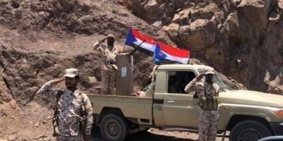 معارك الضالع تضع الحوثي بين كماشة القوات الجنوبية