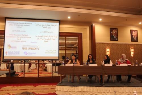 جلسة نقاشية في عمان حول القضية الجنوبية وعملية السلام