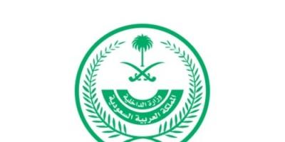 نتائج قبول مديرية الدفاع المدني على رتبة عريف ـ جندي أول ـ جندي
