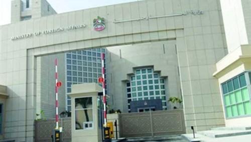 الإمارات تدين الهجوم الإرهابي الحوثي بمطار أبها