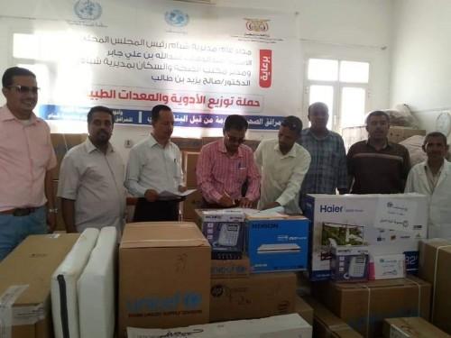 توزيع معدات طبية وأدوية بمديرية شبام في حضرموت