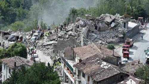 زلزال قوي يهز وسط إيطاليا.. ويثير الهلع للسكان