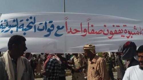 عاجل..تظاهرة شعبية ضخمة في عتق تأييداً للنخبة الشبوانية (صور)