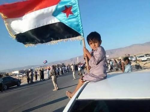 """الربيزي: شبوة اليوم سلمية فلا تستفزوها يا اذناب """"محسن"""""""