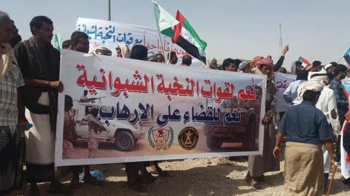 لقور: النخبة اليوم انتصرت ولم ينهزم أخوتهم جنود الأمن