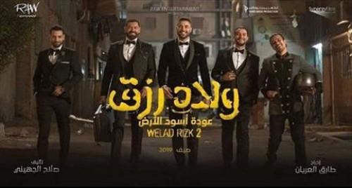 """أحمد عز يواصل تصوير """" ولاد رزق 2 """" في مدينة الإنتاج الإعلامي"""