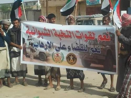 خلال تظاهرات شبوة.. أهالي مديرية نصاب يعلنون تأييدهم للانتقالي الجنوبي والتحالف
