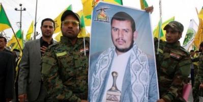 استهداف خبراء الإرهاب الإيراني.. الخطوة الأولى لإنهاء خطر الهجمات الحوثية